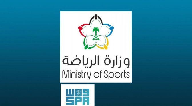 Приостановка всех спортивных мероприятий и соревнований в Королевстве