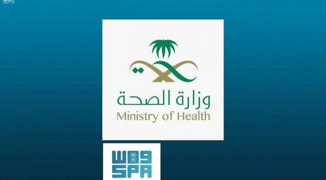 Министерство здравоохранения КСА: зарегистрировано 24 новых случая заражения коронавирусом