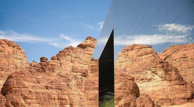 Зеркальный театр в Аль-Уле занесен в Книгу рекордов Гиннесса как самое большое здание в мире, покрытое зеркалами