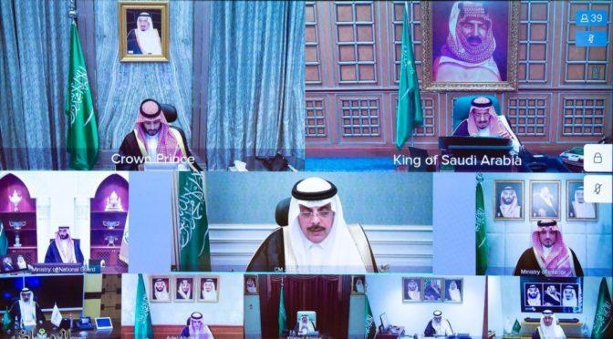 Состоялось виртуальное заседание Совета министров КСА под председательством Служителя Двух Святынь