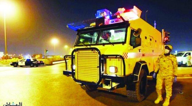 Арестовано 3 подданных за прогулки во время комендантского часа в Эр-Рияде, и 4 — в Хаиле