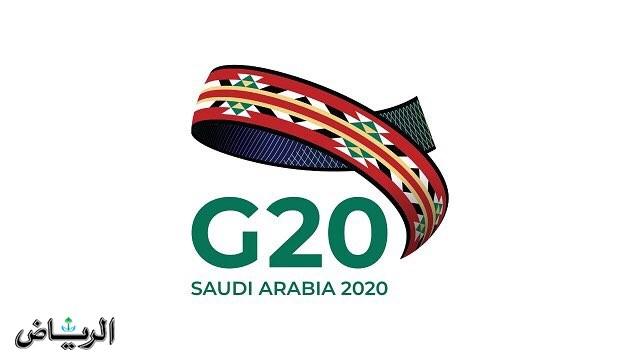 От имени G-20 министр финансов КСА призывает к сотрудничеству со всеми активными организациями в борьбе с пандемией коронавируса