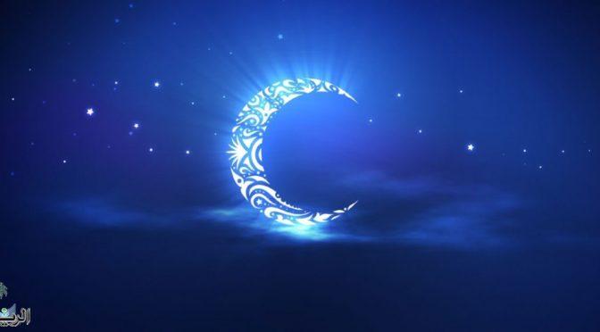 Высший суд: Завтрашняя пятница — первый день Благословенного месяца Рамадан