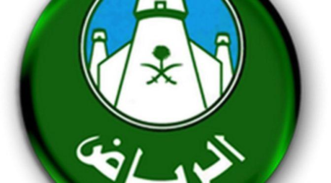 Его Высочество губернатор провинции Эр-Рияд ознакомился с мерами предосторожности в муниципалитете и принял муниципальных служащих
