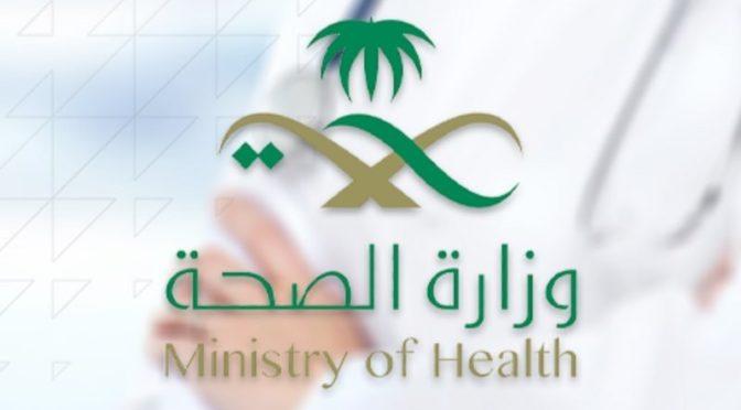 Министерство здравоохранения: Зафиксировано 1351 новый случай заражения коронавирусом, общее число инфицированных возросло до 22753