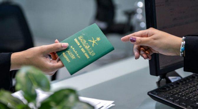Служитель Двух Святынь распорядился принять необходимые меры в отношении граждан, желающих вернуться из-за границы