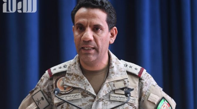Командование коалиции: террористические отряды хуситов запустили две баллистические ракеты в сторону провинций Имран и Саада