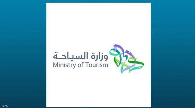 Министр по делам туризма проверяет процедуры приёма подданных, возвращающихся в Королевство