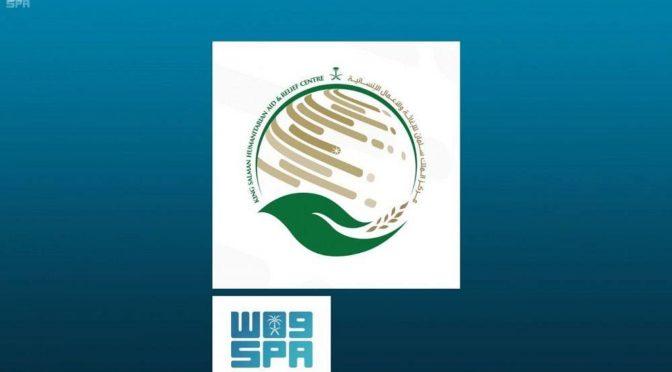 ЦСГД им. короля Салмана распределил 400 продовольственных корзин в Сомали