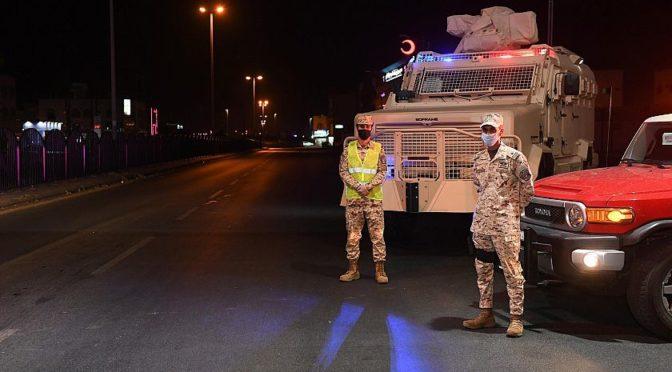 «ВАС» документирует приверженность подданных и резидентов в Таифе соблюдению комендантского часа