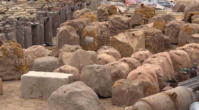 В рамках проекта «Масам» обезврежены 2383 мины в течение первой недели апреля