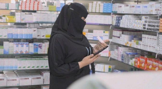 Объектив САН запечатлел достаточное количество медикаментов и медицинских принадлежностей в аптеках Королевства