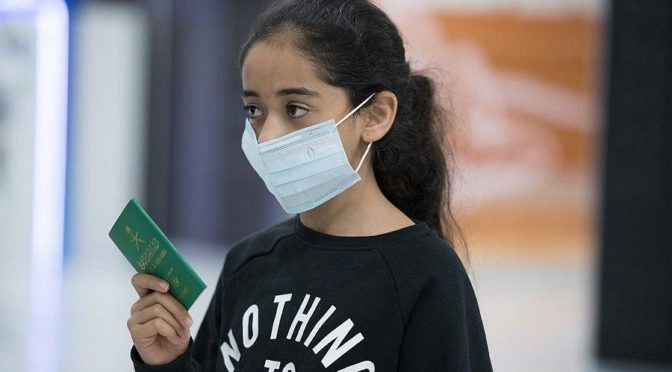Двести пятьдесят два гражданина Королевства вернулись в Джидду из Лондона
