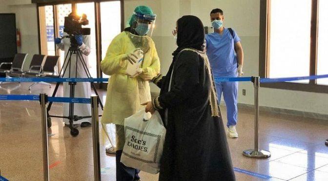 В аэропорту Джидды приняли граждан, прибывших из Джакарты и Вашингтона в рамках рейсов, предназначенных для возвращения граждан