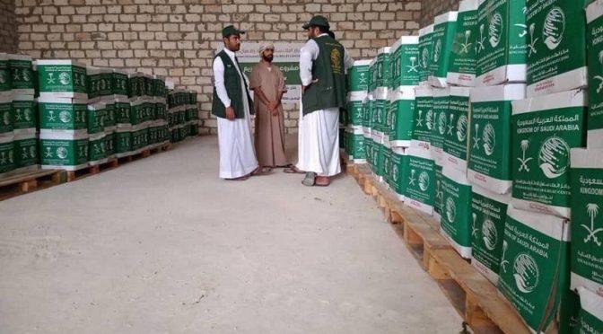 ЦСГД им. короля Салмана продолжает оказывать помощь пострадавшим от проливных дождей в провинции Мариб