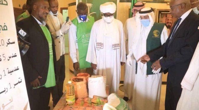 ЦСГД им. короля Салмана запустил проект по распределению 38 тысяч продовольственных корзин в Судане в связи с наступлением месяца рамадан