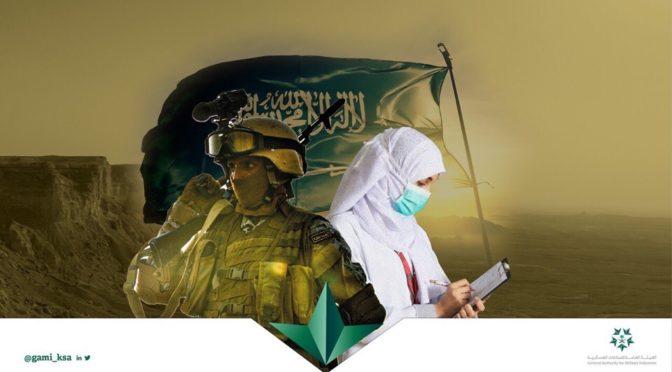 Министр по делам ислама КСА: разрешение на проведение пятничных и коллективных молитв в мечетях с соблюдением мер предосторожности воплощает заботу руководства страны о гражданах и резидентах