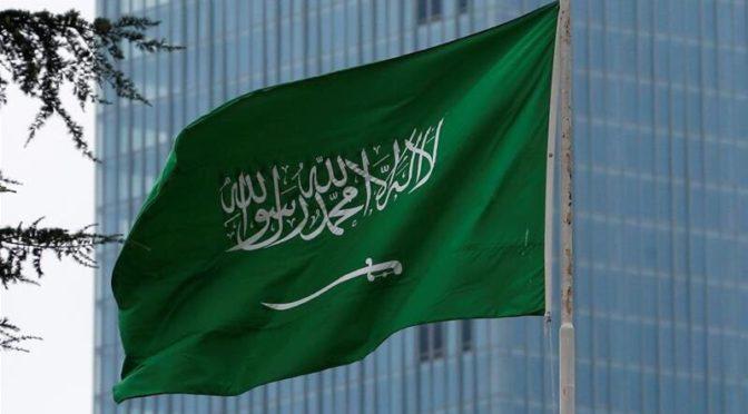 Министерство по делам ислама КСА передало подарок короля Салмана в виде фиников Иордании