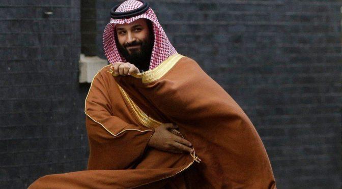 Его Высочество наследный принц принял телефонный звонок от председателя Суверенного совета Судана