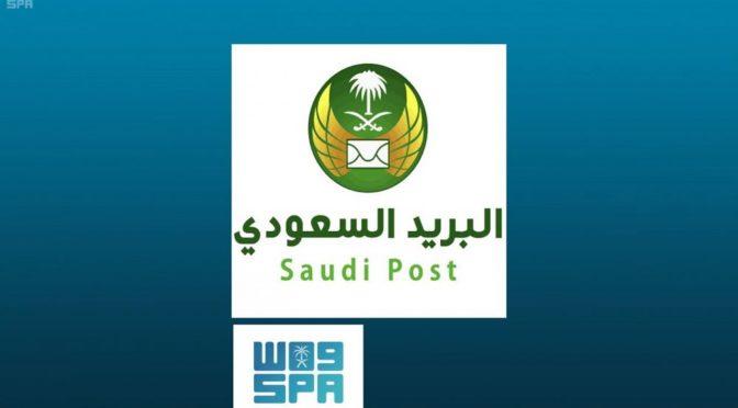 Благотворители Лучезарной Медины распределили 13 тыс.продовольственных корзин совместно с Почтой Саудии