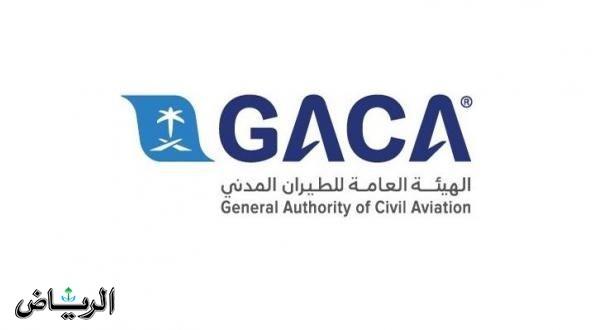 Управление гражданской авиации КСА: пассажиры с температурой более 38 градусов не будут впускаться в аэропорты КСА