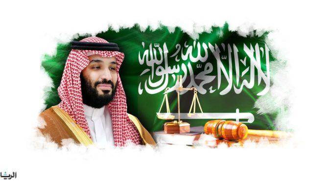Саудовская Аравия осуждает агрессию Турции и Ирана на иракской земле