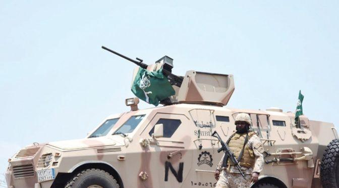 Воздушные и артиллерийские удары нанесли тяжёлый урон хусиитам восточнее Саны