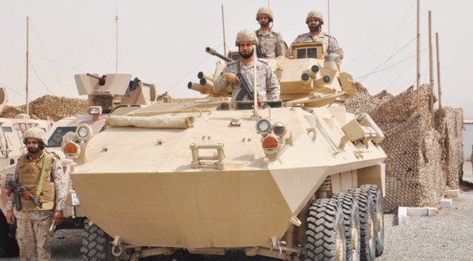 Три женщины пострадали в результате падения военных снарядов в Джизане