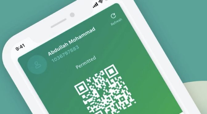 """Комиссия по данным и искусственному интеллекту Саудии запускает приложение """"Таваккална"""" для выдачи цифровых попусков в период комендантского часа"""