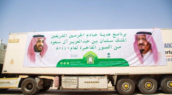 Министерство по делам Ислама направило 200 тонн фиников как подарок от Короля в 24 государства