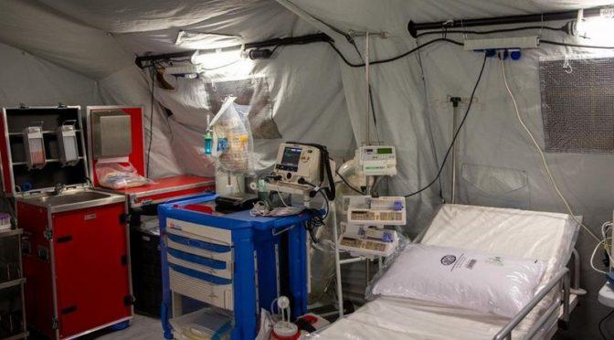 Министерство здравоохранения и Вооружённые силы завершают работы над полевым мобильным госпиталем для инфицированных коронавирусом в районе Кади