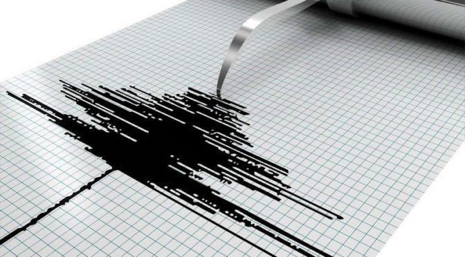 Малое землятресение было зафиксировано в провинции Асир