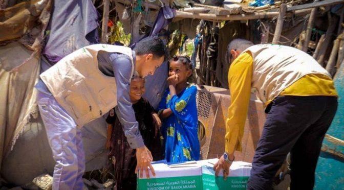ЦСГД им. короля Салмана раздал 950 продовольственных корзин в Хадрамуте