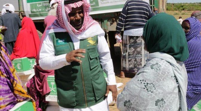 Центр им.Короля Салмана завершает проект по распределению 30 тыс. продовольственных корзин в регионах Сомалиленд
