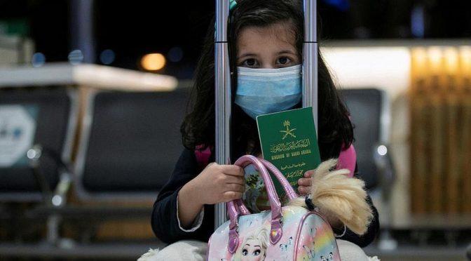 В Эр-Рияд прибыли рейсы из Москвы, Мюнхена и Исламабада предназначенные для возвращения граждан КСА на родину