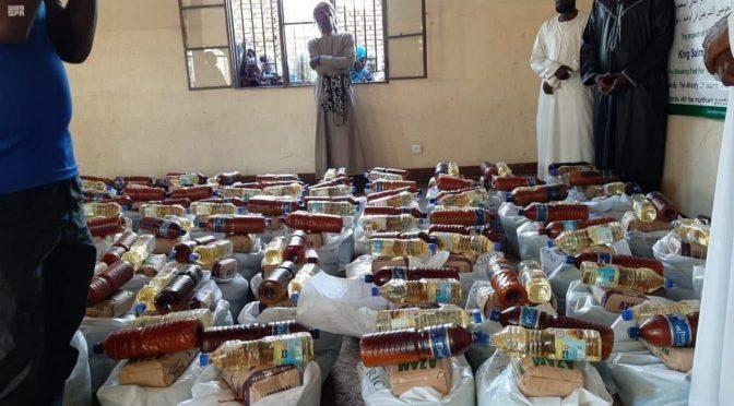 Министерство по делам ислама КСА помогает мусульманам Африки и Пакистана