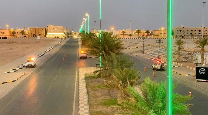 Округ Рафха демонстрирует приверженность подданных и резидентов полному комендантскому часу