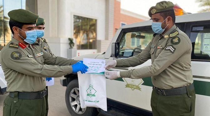 Паспортно-визовая служба провинции Джазан поздравила сотрудников сил безопасности и здравоохранения с Ид аль-Фитр