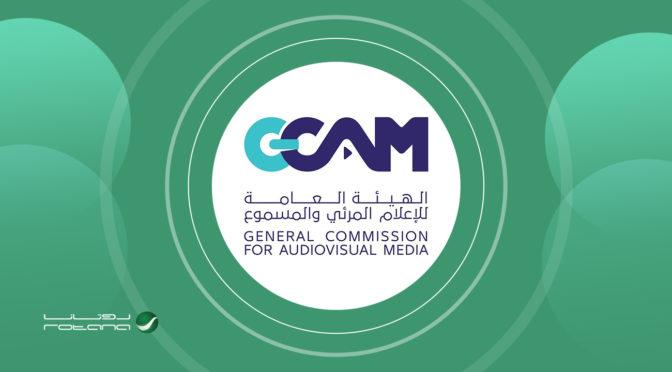 Комиссия по визуальным и звуковым медиа объявила о возобновлении работы кинотеатров
