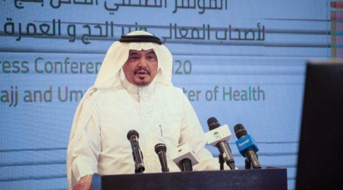 В КСА выявили 3139 новых случаев заражения коронавирусом