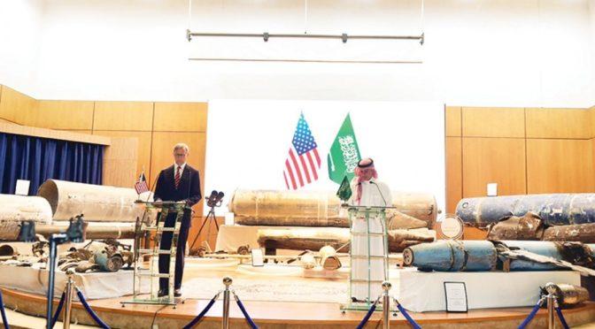Аль-Джубейр: КСА работает с США, чтобы запретить Ирану экспортировать оружие, международное сообщество должно продлить эмбарго на поставки оружия в Иран