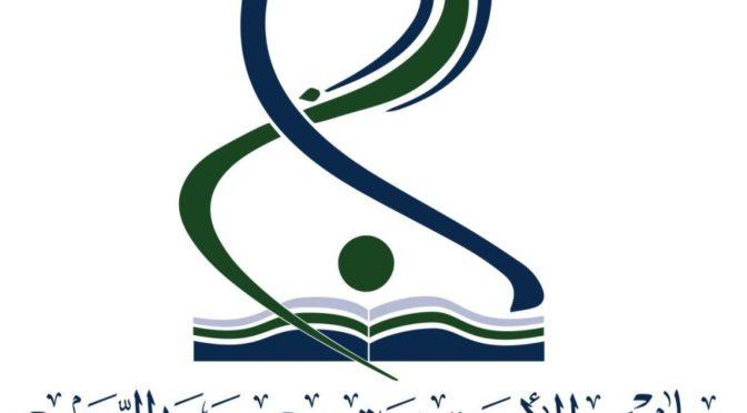 Университет принцессы Нуры назначил 23 июля датой приёма на дипломную программу китайского делового языка
