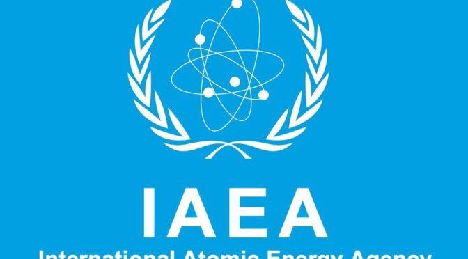 Королевство приветствует принятие резолюции МАГАТЭ о доступе к определенным объектам в Иране