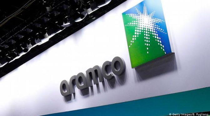 Saudi Aramco приобрела 70% акций SABIC у саудовского суверенного фонда