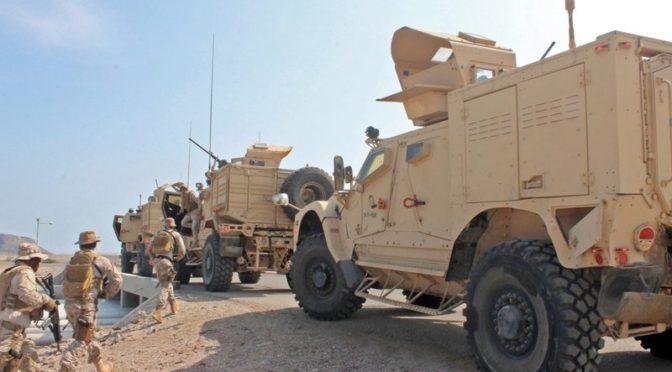 Армия Йемена взяла под контроль командный центр хусиитов в провинции Джуф