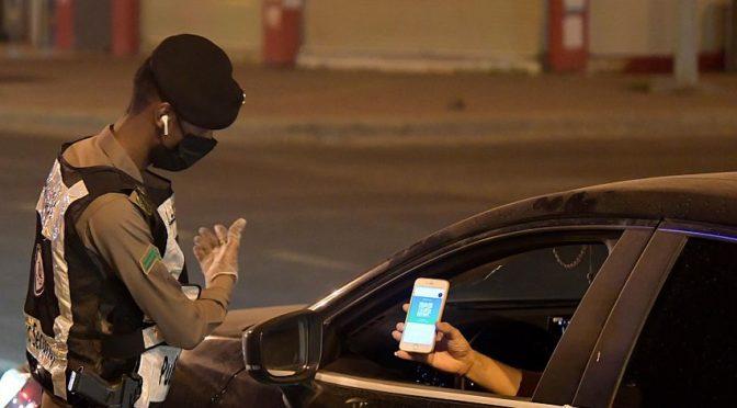 """""""ВАС"""" запечетлело усилия сил безопасности в провинции Джазан по соблюдению указа о комендантском часе"""