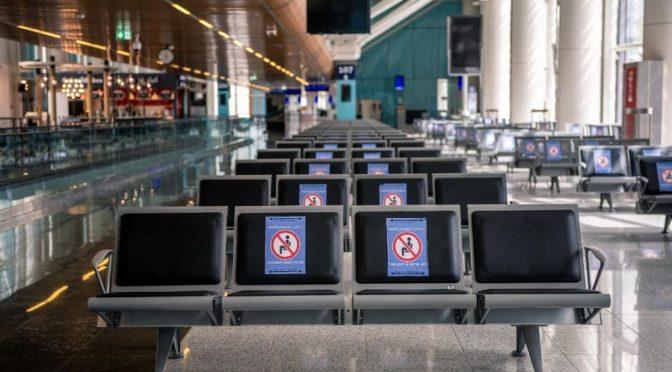 Международный аэропорт им.принца Мухаммада бин Абдулазиза в Лучезарной Медине усиливает меры предостороженности на фоне поэтапного возобновления полётов