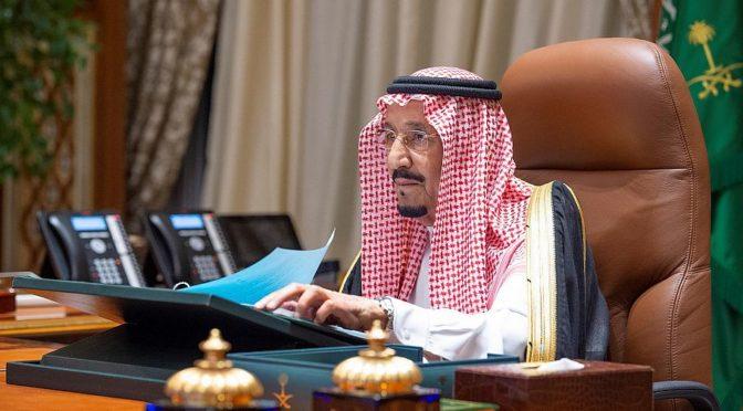 Служитель Двух Святынь одобрил вручение медали им. короля Абдель Азиза 234 донорам органов