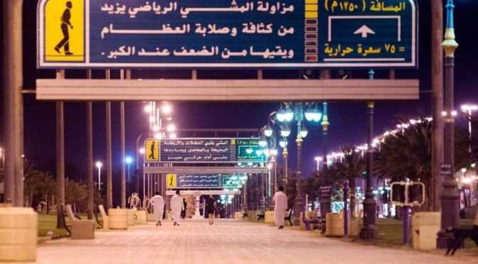 Парки и пешеходные зоны округа Рафха принимают посетителей с сознательностью и мерами предостроженности