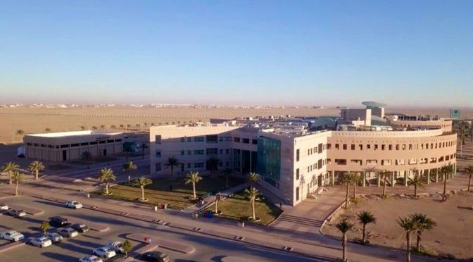 Университет Хафра Батин начал приём на степень бакалавра